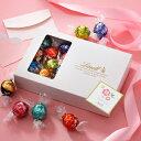 送料無料【公式】リンツ Lindt チョコレート リンドール 20種23個入り テイスティングセット【ギフト チョコ お菓子 …