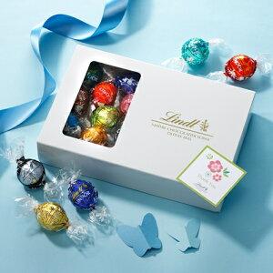 送料無料 リンツ Lindt チョコレート リンドール 22種23個入り テイスティングセット【チョコ ギフト かわいい 詰め合わせ おしゃれ お菓子 大量 ばらまき 個包装 プレゼント お返し 父の日 父