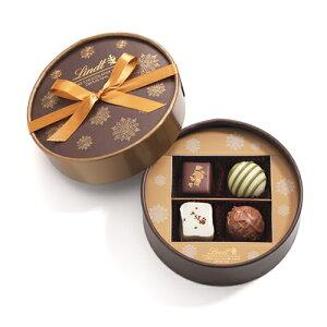 リンツ チョコレート Lindt メートルショコラティエ セレクション 4種4個入り【チョコ ギフト かわいい おしゃれ お菓子 職場 ばらまき 個包装 お中元 プチギフト お礼 プレゼント スイーツ lin