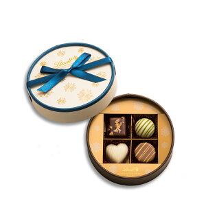 リンツ チョコレート(Lindt) メートルショコラティエ セレクション プラリネ&トリュフ4種4個入り(ブルー) 【ホワイトデー チョコ ギフト リンツチョコレート おしゃれ お菓子 詰め合わせ
