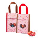リンツ チョコレートLindt バレンタイン リンドールハートギフトバッグ6個入り【限定 チョコレート チョコ リンドール…