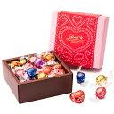 リンツ チョコレートLindt バレンタイン リンドールクラシックギフトボックス28個入り【限定 チョコレート チョコ リ…