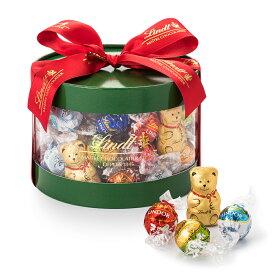 リンツ Lindt チョコレート クリスマス リンドールギフトボックス50個入り