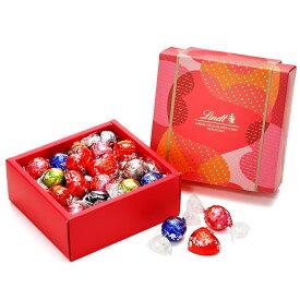 リンツ チョコレートLindt バレンタイン リンドールクラシックギフトボックス28個入り|限定 チョコ リンドール バレンタインチョコ ギフト 詰め合わせ おしゃれ かわいい バレンタインデー 会社 職場 アソート スイーツ 個包装 小分け お菓子