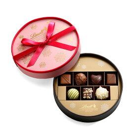 リンツ Lindt チョコレート メートルショコラティエ セレクション 7種7個入り(ピンク) 限定 チョコ リンドール バレンタインチョコ ギフト 詰め合わせ おしゃれ かわいい バレンタインデー 会社 職場 アソート スイーツ 個包装 小分け お菓子