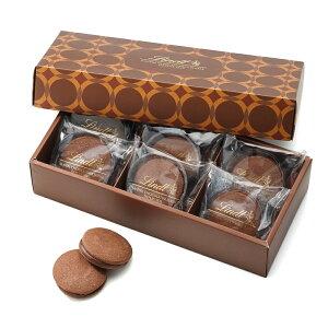 リンツ Lindt チョコレート ショコラサンド 70%カカオ| ギフト 洋菓子ギフト かわいい お菓子 スイーツ プレゼント 可愛い 手土産 内祝い 内祝いお返し お礼 リンツチョコ 誕生日 退職 職場