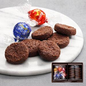 リンツ メートルショコラティエ 焼き菓子(リンドールとミニサブレショコラ)【チョコレート リンドール チョコ ギフト かわいい 詰め合わせ おしゃれ お菓子 大量 お中元 スイーツ lindt 父