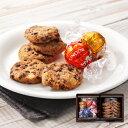 【公式】リンツ メートルショコラティエ 焼き菓子(リンドールとミニサブレナチュール)【 チョコレート リンドール …