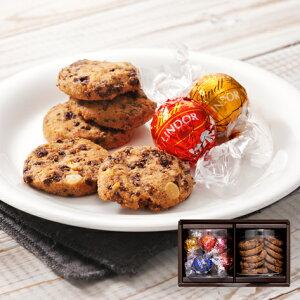 【公式】リンツ メートルショコラティエ 焼き菓子(リンドールとミニサブレナチュール)【チョコレート リンドール チョコ ギフト かわいい 詰め合わせ おしゃれ お菓子 スイーツ プレゼ