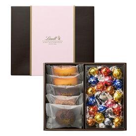 【公式】リンツ Lindt チョコレート リンツの焼き菓子 トラディショナルギフト(リンドール20個・焼き菓子5個)