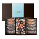 【公式】リンツ Lindt チョコレート 焼き菓子ギフト フィナンシェ10個・リンドール20個【リンドール ギフト チョコ お…