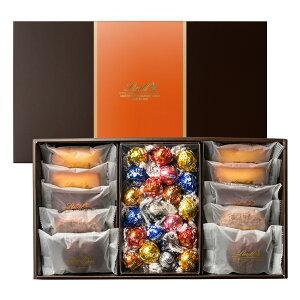リンツ Lindt チョコレート 焼き菓子ギフト フィナンシェ10個・リンドール20個【リンドール チョコ ギフト 会社 かわいい 詰め合わせ おしゃれ お菓子 大量 ばらまき 輸入菓子 個包装 輸入 ホ