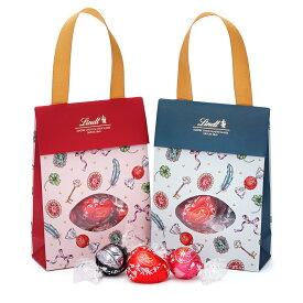 リンツ Lindt チョコレート バレンタイン リンドール ハートギフトバッグ 6個 限定 チョコ リンドール バレンタインチョコ ギフト 詰め合わせ おしゃれ かわいい バレンタインデー 会社 職場 アソート スイーツ 個包装 小分け お菓子