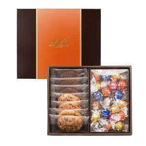 【公式】リンツ Lindt チョコレート リンツの焼き菓子 トラディショナルギフト(リンドール20個・サブレ7枚)|リンツチョコ リンツチョコレート お菓子 チョコ ギフト 誕生日 プチギフト か