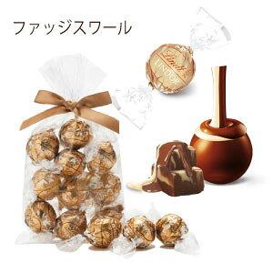 リンツ Lindt チョコレートリンドール ファッジスワール 10個入り | ギフト 洋菓子ギフト かわいい お菓子 スイーツ プレゼント 可愛い 手土産 内祝い 内祝いお返し お礼 リンツチョコ 誕生