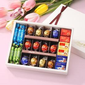 送料無料 リンツ Lindt チョコレート 母の日ギフト ピック&ミックス コレクション|
