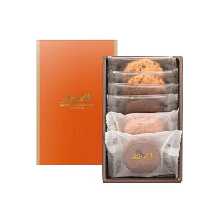 【公式】リンツ Lindt チョコレート リンツの焼き菓子 トラディショナルギフト(焼き菓子6個) | ギフト 洋菓子ギフト かわいい お菓子 スイーツ プレゼント 可愛い 手土産 内祝い 内祝い