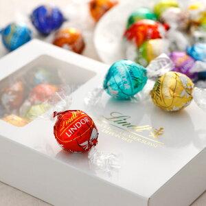 送料無料 リンツ Lindt チョコレート リンドール 23個入り テイスティングセット|リンツチョコ リンツチョコレート お菓子 チョコ ギフト 誕生日 プチギフト かわいい 個包装