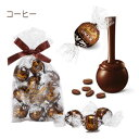 チョコレート リンドールコーヒー リンドール プチギフト おしゃれ