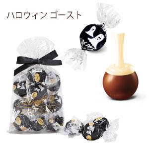 リンツ Lindt チョコレート ハロウィン リンドー...