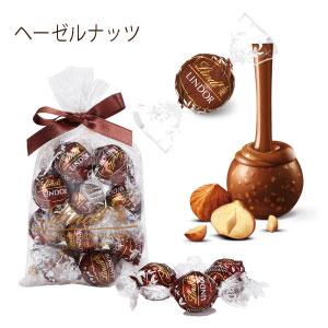 リンツ Lindt チョコレート リンドール ヘーゼル...