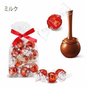 リンツ Lindt チョコレート リンドール ミルク1...