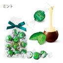 リンツ Lindt チョコレート リンドール ミント 10個入り【 ギフト お菓子 プチギフト 詰め合わせ かわいい 輸入菓子 …