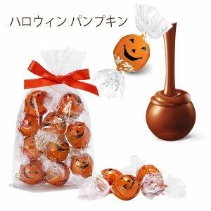 リンツ Lindt チョコレートハロウィン リンドール...