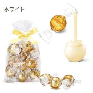 リンツ Lindt チョコレート リンドール ホワイト10個入り |リンツチョコ リンツチョコレート お菓子 チョコ ギフト 誕生日 プチギフト かわいい ホワイトデー バレンタイン お返し 個包装