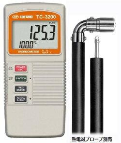 デジタル温度計TC-3200