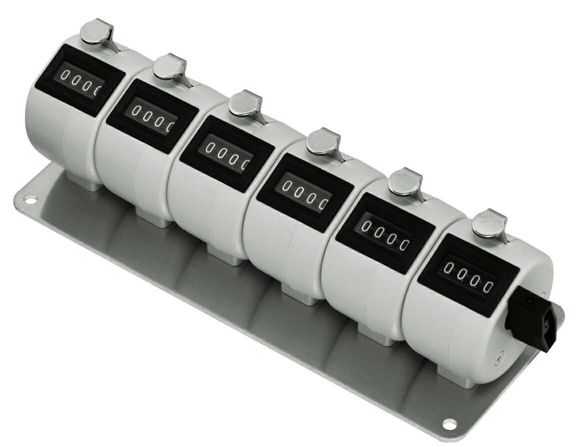 樹脂製数取器6連式 H-102PM-6