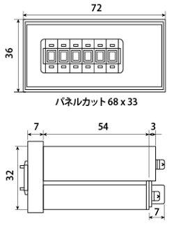 G90-303G95-303専用設定器