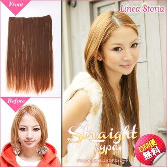 Extensions Extensions 'long hair extensions straight black hair wig オールウィッグ heat-resisting wedding extensions mesh hair リネアストリア LSRV