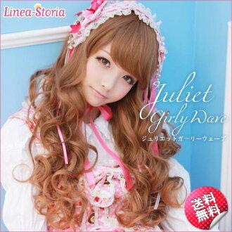 LSRV wig Lolita [ジュリエットガーリーウェイブ]