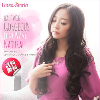"Plant a half wig part hand; ""half wig go Japanese Agricultural Standards long wave natural"" hula wig long curl raven-black hair wig reckoning hair heat resistance wedding ceremony lineastoria LSRV"