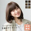 【S、Mサイズから選べる】ウィッグ フルウィッグ 送料無料 金髪 耐熱 自然 フルウィッグ wig うぃっぐ かつら つけ毛 …
