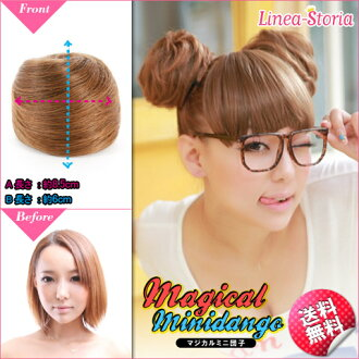 Bun wigs extensions magical or dumpling extensions hair pins and fixed in a drawer now ★] bun wig shushuwig hair wig cosplay Lolita wigs gradation LSRV Halloween costume