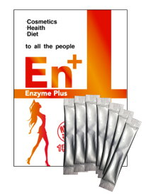 En+ エンザイムプラス酵素パウダー 1g×15包入り【安心】【国内発送】05P01Oct16