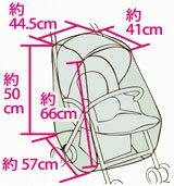 【52663-38】マルチレインカバー(ベビーカー用レインカバー)対面・背面用A型・B型ベビーカー・バギー対応全8柄【RCP】