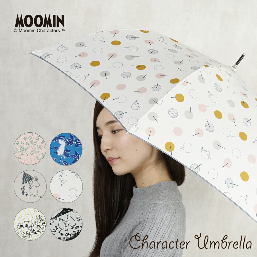 【MOOMIN】60cm ジャンプ傘 キャラクターアンブレラムーミン/リトルミイ女性らしい手元/軽くて雨や風に強い丈夫なグラスファイバー骨使用(かさ 雨傘 おしゃれ かわいい レディース ワンタッチ 通勤 UVカット 雨晴兼用 大人用)