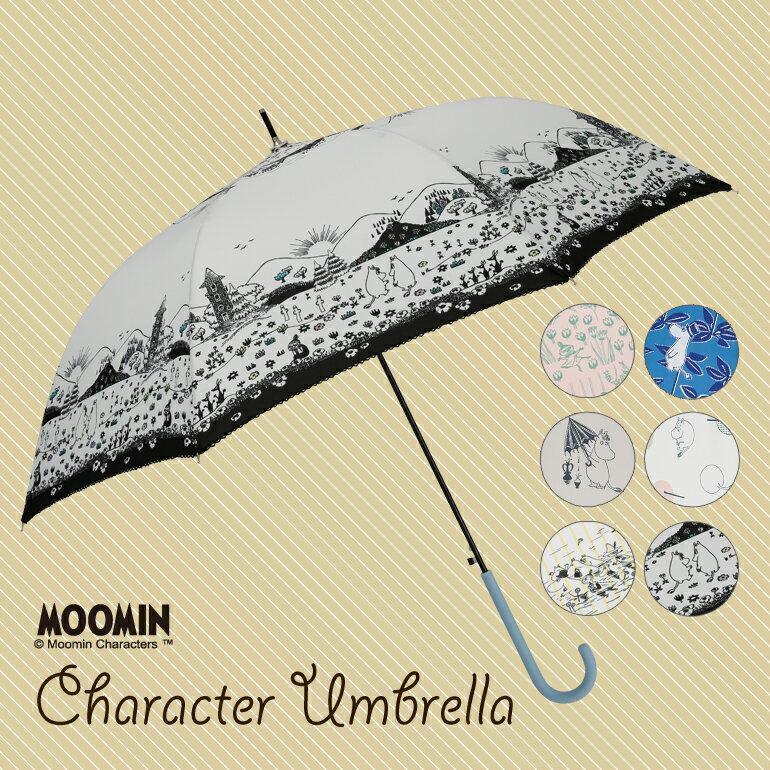 【MOOMIN】60cm ジャンプ傘 キャラクターアンブレラムーミン/リトルミイ女性らしい合皮の手元 軽くて雨や風に強い丈夫なグラスファイバー骨使用(かさ 雨傘 おしゃれ かわいい レディース ワンタッチ 通勤 UVカット 雨晴兼用 大人用)