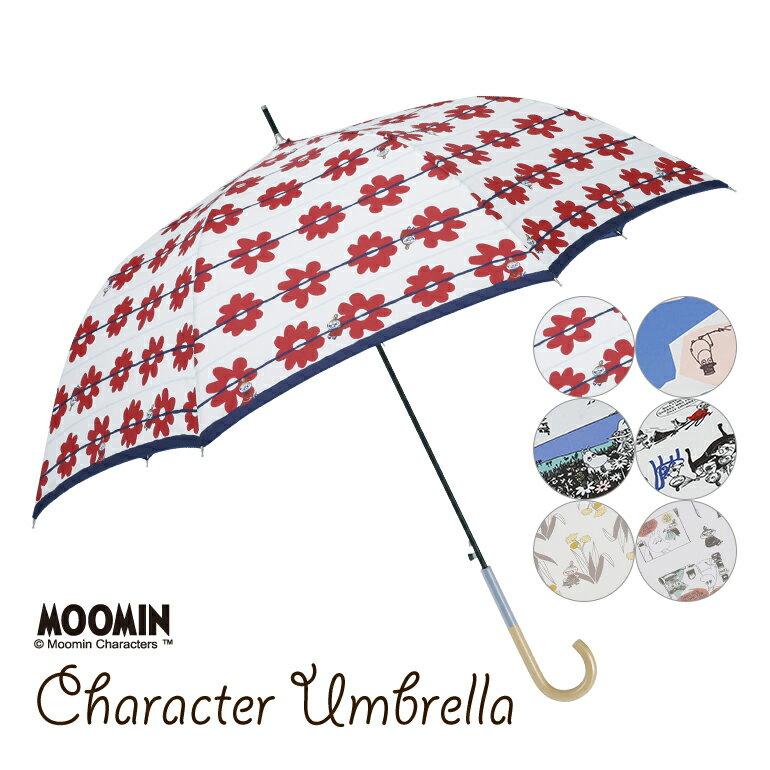 【MOOMIN】60cm ジャンプ傘 キャラクターアンブレラムーミン/リトルミイ女性らしい手元/軽くて雨や風に強い丈夫なグラスファイバー骨使用(かさ 雨傘 北欧 おしゃれ かわいい レディース ワンタッチ 通勤 UVカット 雨晴兼用 大人用)