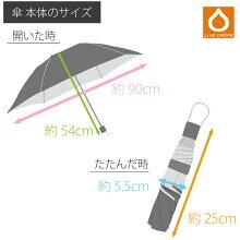 【korko】50cm折りたたみ傘晴雨兼用日傘