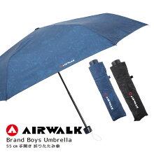 【AIRWALK】メンズブランド折りたたみ傘