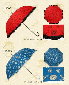 【Disney】キャラクターレディースアンブレラ雨傘60cm<ミニーマウス>WEB限定/インスタ映え