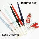 CONVERSE(コンバース) レディース ブランド ワンポイント無地 雨傘 60cm【20121-26】(長傘 かさ 雨具 おしゃれ ワンタッチ ブランド …
