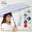 送料無料【復刻版】【Disney】キャラクター レディースアンブレラ折りたたみ傘 55cm(ミッキー/ミニー/ティンカーベル/…