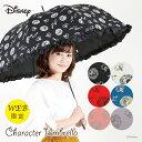 Disney レディース 雨傘 60cm<ミニーマウス>【WEB限定】【LINEDROPS限定販売】【Disneyzone】【79510-15】(ディズ…