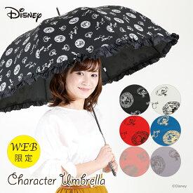 【Disney】レディース 雨傘 60cm<ミニーマウス>【WEB限定】【LINEDROPS限定販売】【Disneyzone】【79510-15】(ディズニー/女性/ジャンプ/ワンタッチ/かわいい/フリル/レース/minnie/大人用 6/15)