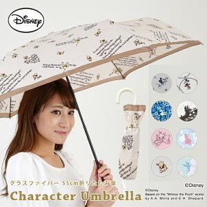 【復刻版】【Disney】55cm 折りたたみ傘 キャ...